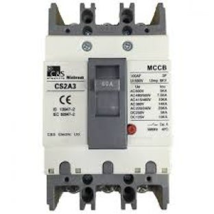 MCCB C&S WINTRIP CS2A3 In 20, 30, 40, 50, 60A. Icu 14kA